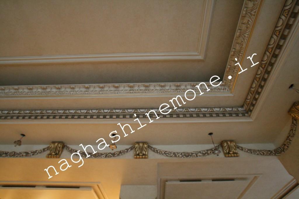 پتینه کاری روی سقف